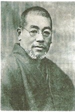 Old black and white picture of man called Dr Mikao Usui founder of Usui Reiki
